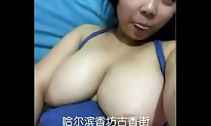 hot chinese boobs met me